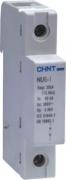 Ограничитель перенапряжения NU6-I 1P 275 V, класс 1, I=15kA