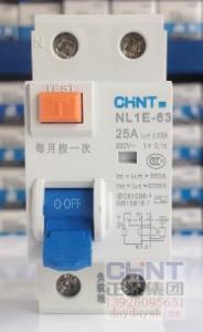 Дифференциальный выключатель NLE1-63 6kA 2P 40A 30mA AC
